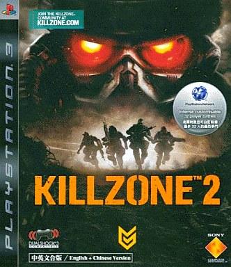 Asian Killzone 2 (Domestic)