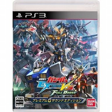 Mobile Suit Gundam Extreme Versus Full Boost [Limited Edition]
