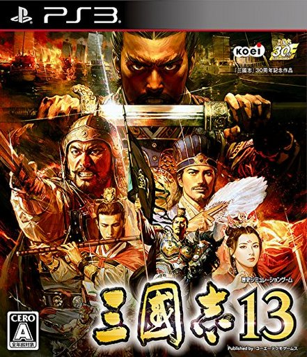 Sangokushi 13 [Regular Edition]