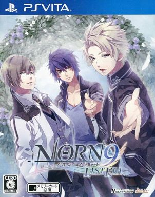 NORN 9 LAST ERA [Limited Edition] (Condition: all benefits missing item / soft single item)