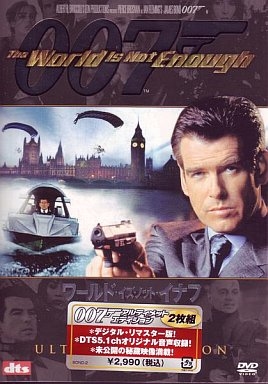 007 World Is Not Enough Ultimate Edition