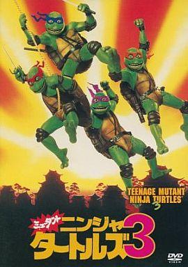Mutant · Ninja · Turtles 3