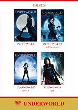 Underworld DVD Value Pack