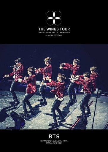 BTS (Bun-shirt Shonendan) / 2017 BTS LIVE TRILOGY EPISODE III THE WINGS TOUR ~ JAPAN EDITION ~ [First Release Limited Edition]