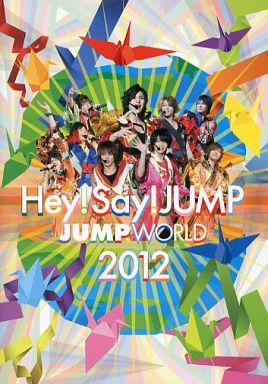 Hey! Say! JUMP / JUMP WORLD 2012 [Normal Edition]