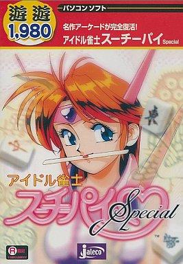 Idol Janshi Suchie-PaiSPECIAL Yu 1980 Series