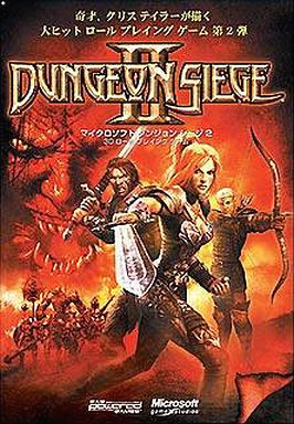 DUNGEON SIEGE 2 - Dungeon Siege 2 -