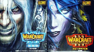 Warcraft III Complete [Japanese version]