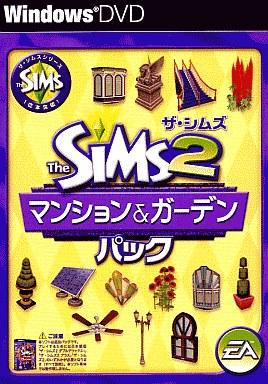 The Sims 2 Mansion & Garden