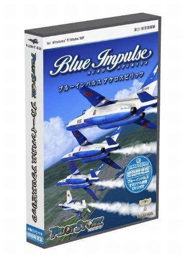 Pilot Story Blue Impulse Across Spirits [First Release Limited Edition]