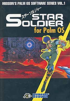Palm STAR SOLDIER for PALM OS