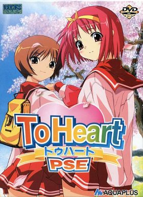 To Heart PSE [First Press Limited Edition] (Status: Telephone Card Stand Pop Missing)