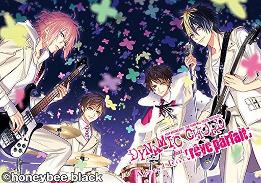DYNAMIC CHORD feat. [Reve parfait] Append Disc [First Press Limited Edition]