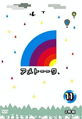 Ame Talk DVD 11