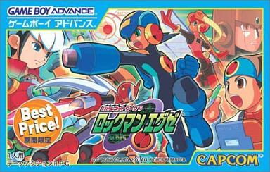 Mega Man EXE Best Price