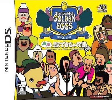 The World of GOLDEN EGGS