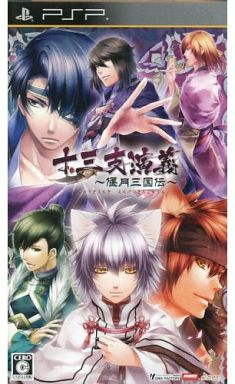 Thirteen Supporting Enlightenment ~ Sengetsu Sangokuden ~ [Limited Edition]