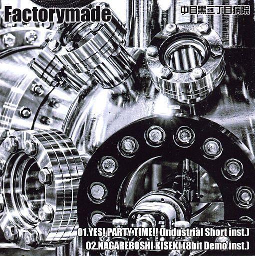 Factorymade / Nakameguro 2-chome Hospital