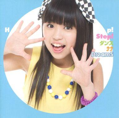 Dream5 / Hop! Step! Dance ↑↑ [mu-mo Shop First Limited Edition] (Yuno Ohara Version)