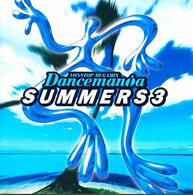 Dance Mania Summers 3
