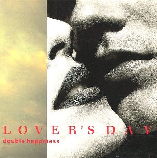 Himuro Kyosuke / LOVER'S DAY ~ double happiness ~ (paper cover specification) [Limited Edition]