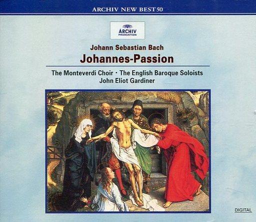 John Eliot Gardiner / Bach: John Passion