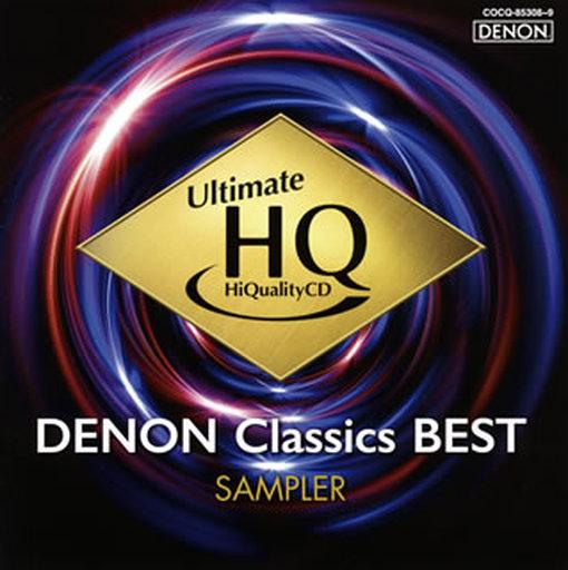 UHQCD DENON Classics BEST listening compare sampler