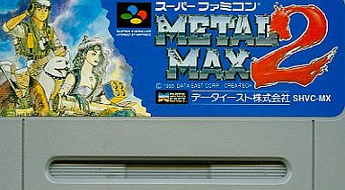 (no box or manual) (No box or manual) METAL MAX 2 (RPG)