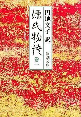 起源先生故事卷 1