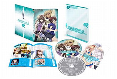 Strike the Blood Vol.7 [Limited Edition]