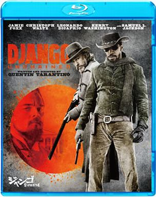 Django not connected