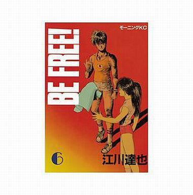 BE FREE! (6)
