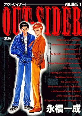 OUT SIDER(1)