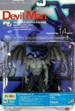 """Devilman Blue Gray ver. """"Devilman"""" Violence Action Figure VOL.01"""