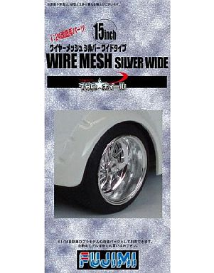 "1/24 15 inch F / R wire mesh Silver wide type ""THE ★ Wheel series No.19"" [192888]"
