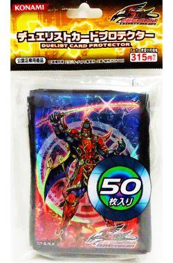 遊戯王5D's デュエリストカードプロテクター(スリーブ) 真六武衆