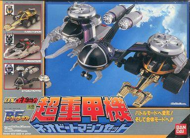"Super heavy armor neo beat machine set ""Be Fighter Kabuto"" DX Popinica Series"