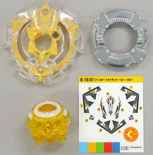 "【Rare】 01 Trident, Heavy-Claw ""Beyblade Burst B-15 Random Booster Vol.1"""