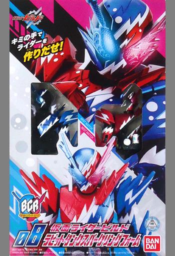 BANDAI Bottle Change Series 08 Kamen Rider Build Rabbit Tank Sparkling Foam