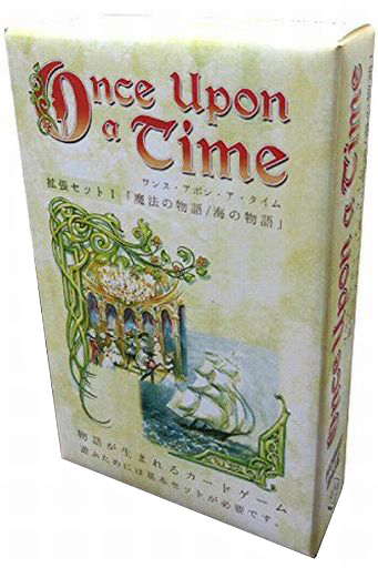Once Upon a Time Japanese Extended Set 1 Magical Story / The Story of the Sea (Once Upon a Time: Enchanting Tales / Seafaring Tales)