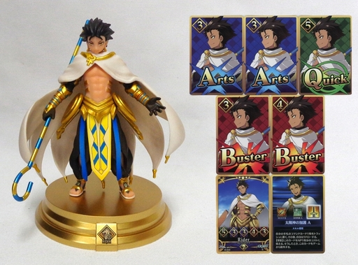 """Rider: Oji Man Diaz + Skill Card (Blessing the Sun God A) """"Fate / Grand Order Duel -collection figure-Vol. 4"""""""