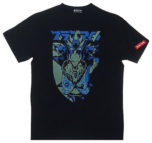 "Gecs & Southerndra (SECRET TEAMS P) T-shirt Black M size ""Pokémon Ultra Sun Ultra Moon"" Pokemon center only"