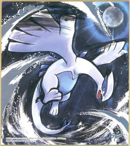 "15. Lugia (silver foil stamping) ""Pokemon colored paper ART2"""