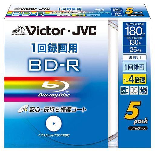 JVC Recording BD-R 4x speed 5 pack [BV-R130KW5]