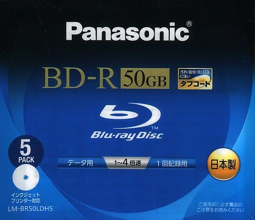 BD-R 50GB 5 pieces pack for Panasonic data [LM-BR50LDH5]