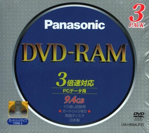 Panasonic Data DVD-RAM 9.4GB Cartridge Type 3-Pack [LM-HB94LP3T]