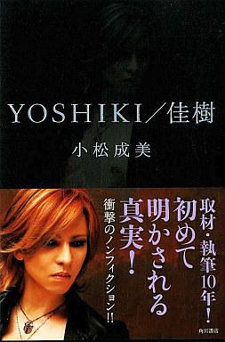 YOSHIKI / Yoshiki