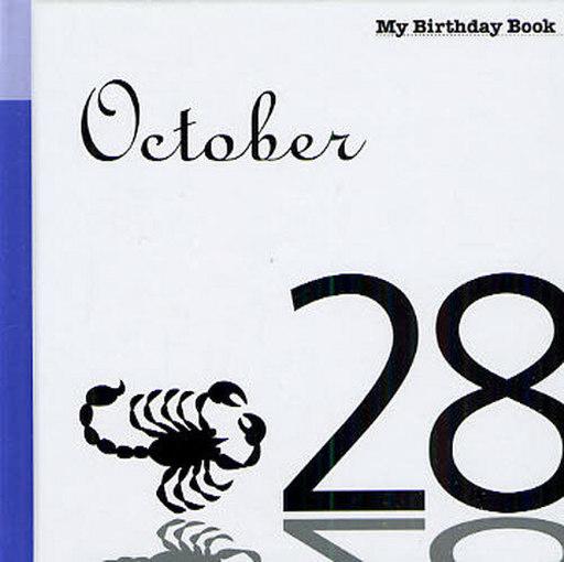 我的.生日.書本 10 月 28 日