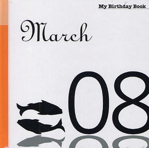 我的.生日.書本 3 月 8 日