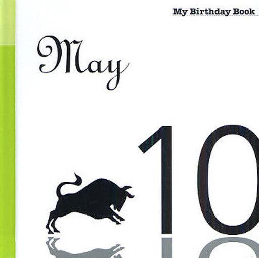 我的.生日.書本 5 月 10 日